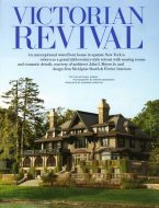 McAlpine Media: Victorial Revival Article