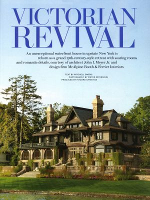 McAlpine Media: Victorial Revival Article