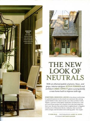 McAlpine Media: The New Look of Neutrals Article